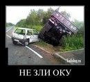 Alexey Biryukov фото #13