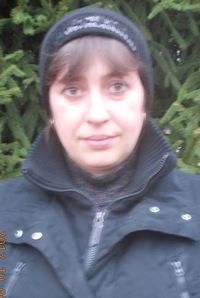 Ольга Оборотова, 13 апреля , Санкт-Петербург, id27934819
