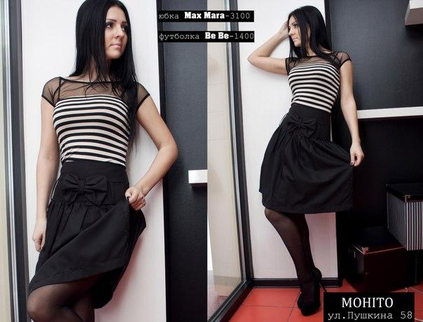 Магазин Женской Одежды Мохито Доставка