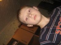 Вадим Грибов, 30 июня 1998, Макеевка, id172776128