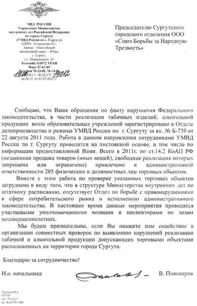 Скачать заявление на рвп 2016 - 5