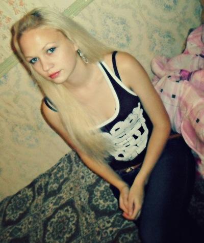 Татьяна Лазурина, 15 января , Полоцк, id184469259