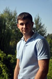 Александр Николаенко, 5 октября 1990, Харьков, id11094367