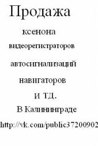 Максим Пономарюк, 20 февраля 1991, Калининград, id178404506