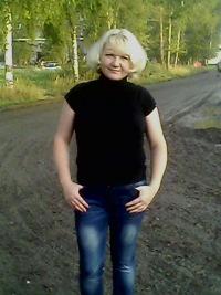 Алёна Махина( Васина), 5 декабря 1981, Вохтога, id71640687