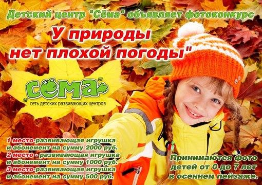 http://cs302408.vk.me/v302408814/3e1b/LgfOvVtU46Y.jpg