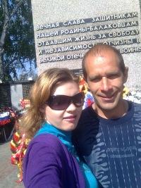 Валерий Гильманов, 17 апреля 1980, Балаково, id161424562