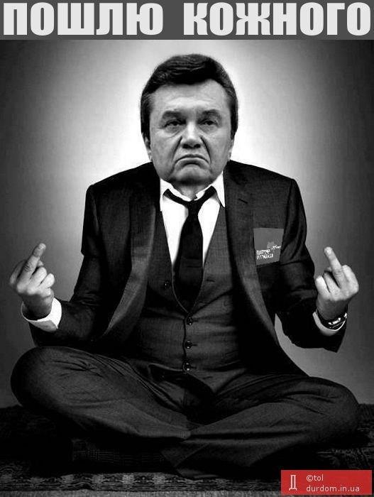 Сторонники Таможенного союза не вернутся к Януковичу даже после срыва евроинтеграции, - эксперт - Цензор.НЕТ 9815