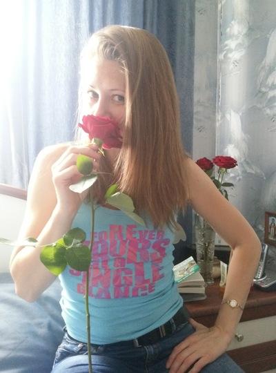 Елена Самарина, 8 марта 1974, Санкт-Петербург, id95317299