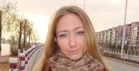 Арина Воробчук
