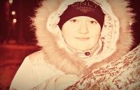 Наська Анисимова, 15 декабря 1996, Смоленск, id156902882