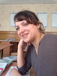 Татьяна Нетребина, 18 октября 1994, id177773640