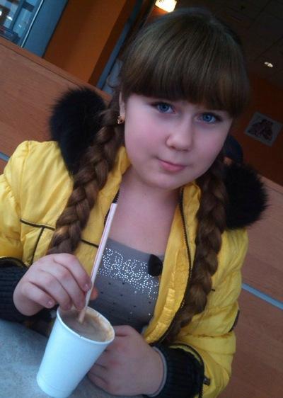 Вика Теличенко, 19 июня , Донецк, id151504081