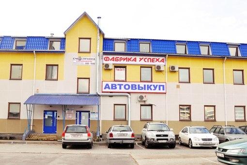 договор купли продажи завода