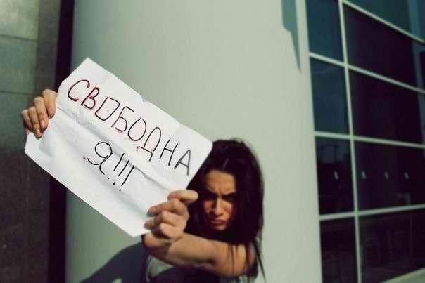 Без сомнения.© | ВКонтакте