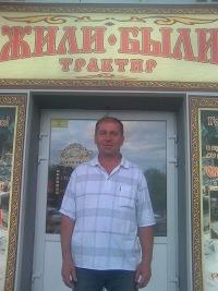 Александр Луист, id173893246
