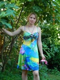 Светлана Фоменко, 23 апреля , Курган, id184202876