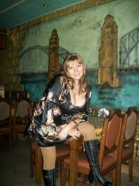 Светлана Захарова, 22 декабря 1975, Санкт-Петербург, id20045128