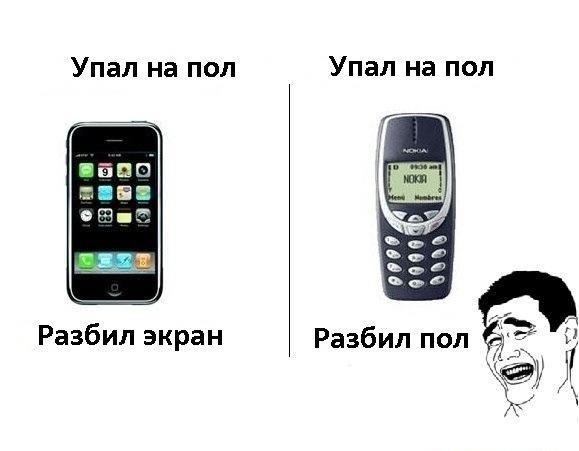 Вам понравится ))