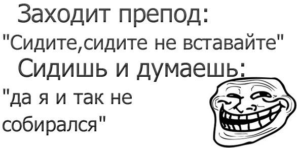 ��� ����������))