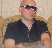 Alexey Volkov, 1 мая , Москва, id63277173