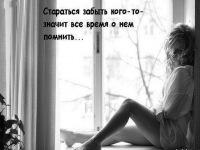 Наталья Ушакова, 15 апреля 1996, Архангельск, id78513794