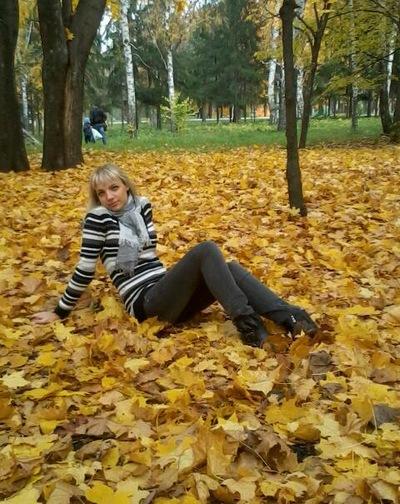 Виктория Горлова, 2 ноября , Харьков, id43591311