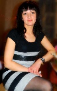 Екатерина Климчук, 25 февраля , Новокуйбышевск, id133171500