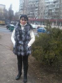Лора Харченко, 1 декабря , Киев, id161275600