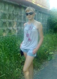 Дарья Клименко, 15 января 1993, Коростень, id74961318