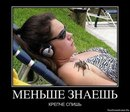 Андрей Мелёхин фото #24