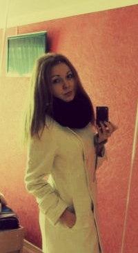 Елизавета Германюк, 8 ноября , Саранск, id55329837