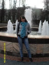 Надежда Сучкова, 13 июня 1996, Николаев, id132348837