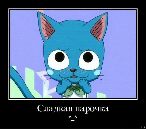 http://cs302413.vk.me/u156593391/-14/x_f0983352.jpg