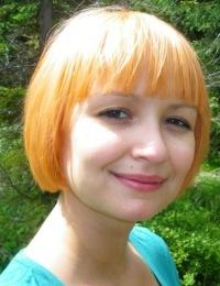 Таня Плетюхина, 15 июня 1986, Урюпинск, id16799667