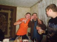 Александр Понамарёв, 8 августа 1992, Москва, id175945394