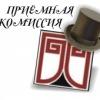 Priemnaya Spbgati