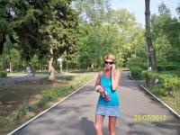 Любовь Вотинцева, 7 ноября , Барнаул, id70688100