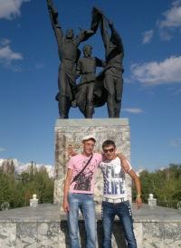 Руслан Игбаев, 3 ноября 1987, Мелеуз, id111009432