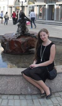 Марина Бобко, 8 октября 1993, Петрозаводск, id14852201