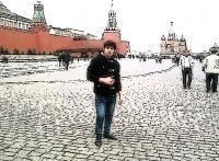 Азис Гуломов, 4 августа 1999, Москва, id155613366