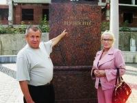 Володя Баженов, 28 сентября 1951, Набережные Челны, id156095186