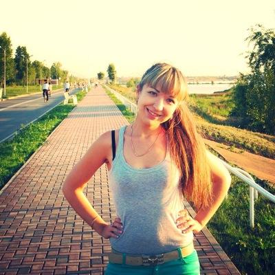 Лилия Харисова, 5 марта 1989, Набережные Челны, id13200305
