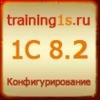 Программирование 1С (Конфигурирование)- обучение