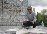 Эдуард Ямилев, 18 января , Уфа, id127277196
