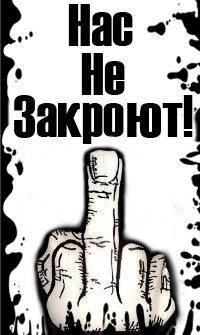Ванька Бойправ, 20 января 1995, Москва, id175274570