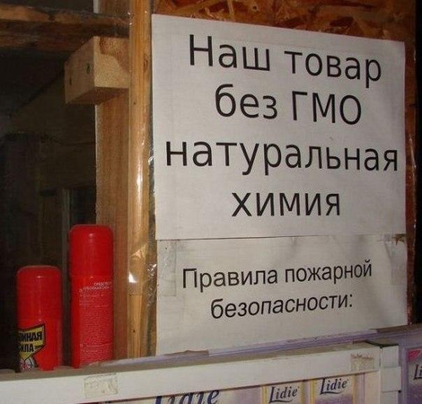 Молдова пытается возобновить поставки вина в Россию: Хотим четко понять требования - Цензор.НЕТ 9032