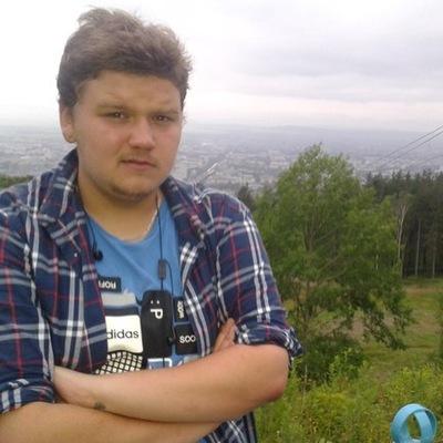 Никита Герасимов, 16 ноября , Нижний Новгород, id187078372