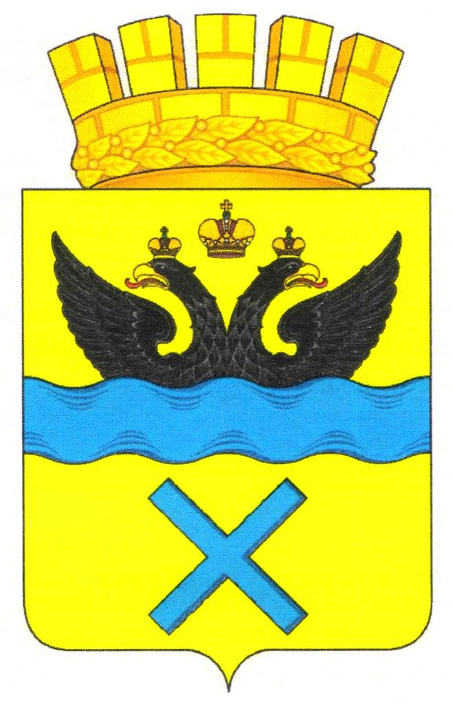 герб оренбурга новый