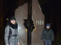 Натуся Пиликина, 9 февраля 1995, Березники, id124851220